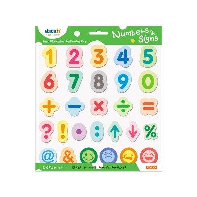 Stick'n Самозалепващи листчета Математика, цифри и символи, 420 листа