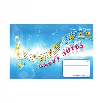 Нотна тетрадка, офсетова хартия, мека корица, 20 листа
