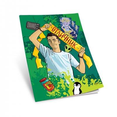 Тетрадка Цуро, A4, широки редове, офсетова хартия, мека корица, 40 листа