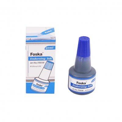 Foska Тампонно мастило, 30 ml, синьо