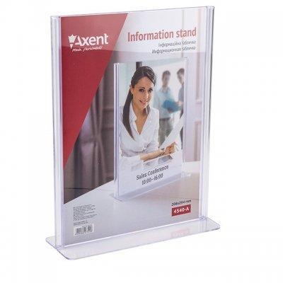 Вертикална поставка  за брошура Axent A4 Прозрачна