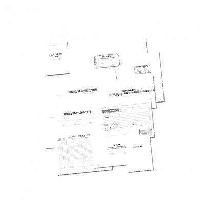 Регистър за представени болнични в НОИ A4 50л