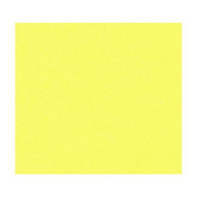 Картон Papicolor A4 270 g/m2 10 л. Жълт