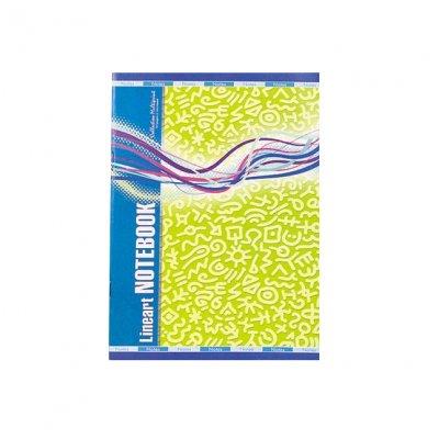 Тетрадка с меки корици A4 80 л., офсет, редове
