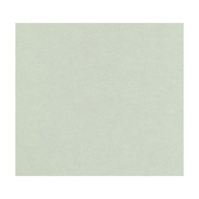 Картон Papicolor A4 270 g/m2 10 л. Сив