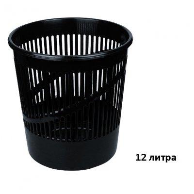 Кошче решетъчно Delta by Axent 8l Черен