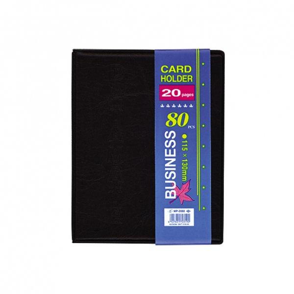 Визитник 80 визитки Business Черен