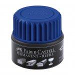 Faber-Castell Мастилница за перманентен маркер Grip, 25 ml, синя