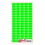 Top Office Самозалепващи етикети за цени, 12 x 22 mm, зелени, 800 броя