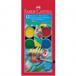 Faber-Castell Акварелни бои, 12 цвята, в голяма кутия