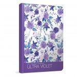 Gipta Ultra Violet Тетрадка 13 x 21, кремава, виолетови ръбове на листата, 120 листа
