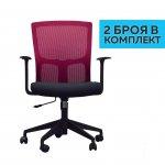 RFG Работен стол Siena W, дамаска и меш, черна седалка, червена облегалка 2 броя в комплкет