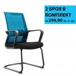 RFG Посетителски стол Smart M, дамаска и меш, черна седалка, тъмно синя облегалка, 2 броя в комплект
