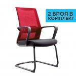 RFG Посетителски стол Smart M, дамаска и меш, черна седалка, червена облегалка, 2 броя в комплкет