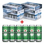 Office 1 Superstore Копирна хартия Premium, A4, с кен Heineken, 500 ml, 6 пакета