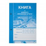 Office 1 Superstore Книга за дневните финансови отчети, A5, с мека корица