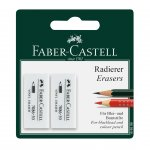Faber-Castell Гума 7086-30, 2 броя