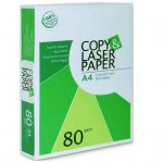 Хартия Copy Laser A4 500л. 80 g/m2