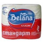 Тоалетна хартия Belana Класик 4 пл. 4 бр.