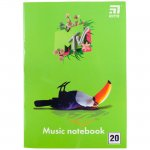 Нотна тетрадка Kite MTV A4 20 л.