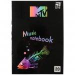 Нотна тетрадка Kite MTV-2 A4 20 л.